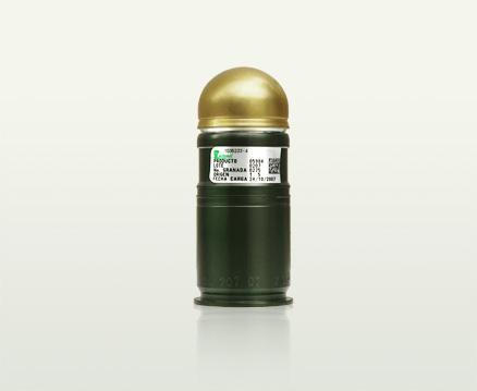 Granada de 40mm H.E - AP