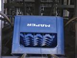 Comprar Sistema de lavado de cajas