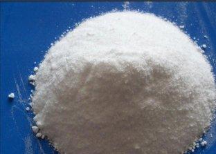 Comprar Hexametafosfato de sodio