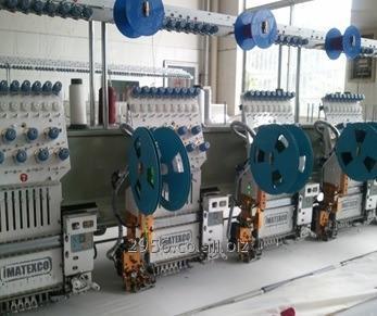 Comprar Maquina Bordadora Electrónica Tipo Plana con Sistema de Lentejuela y Sistema de Cordoncillo