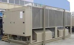 Comprar Aire acondicionado industrial