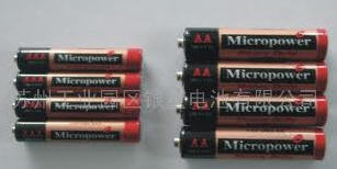 Comprar Elementos y baterías de mercurio y de zinc
