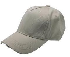 Comprar Gorras de promoción