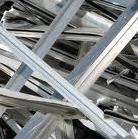 Comprar Aluminio