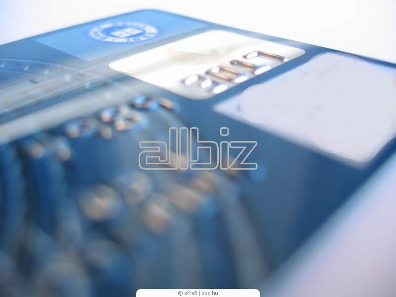 Comprar Tarjetas Telefónicas