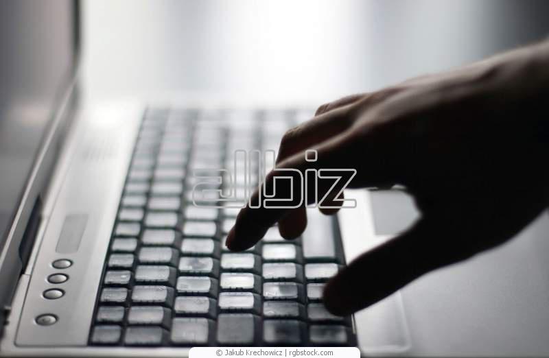 Comprar Software Virtual Malí y Speedy