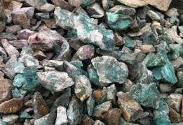 Comprar Productos minerales