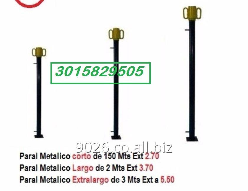 Comprar PARAL TELESCOPICOMETALICO DE 3MTS