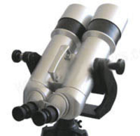 Comprar Telescopios Binoculares Komet