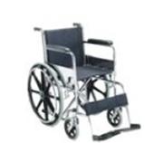 silla de ruedas kaiyang medical