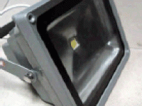 Comprar Lámpara rectangular para exteriores