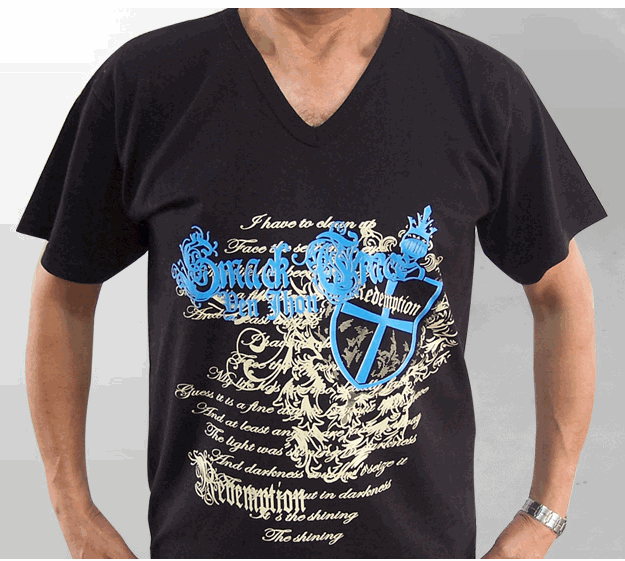 Comprar Camiseta manga corta