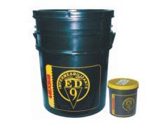 Emulsiones y Pegantes Asfálticos Impermeabilizante