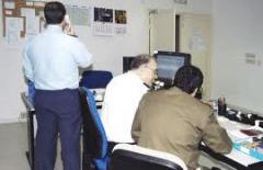 Sistemas de mando de bases de datos