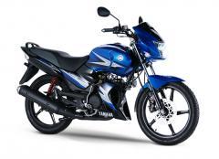 Moto Yamaha YBR 125 SS