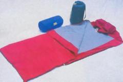 Sleeping - Bag