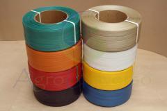 Zuncho - Material de Embalaje