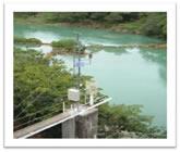 Hydrological equipment