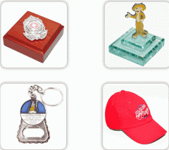 Merchandise commodities