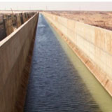 Concreto Convencional de Baja Permeabilidad