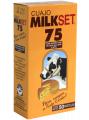 Tabletas  para la elaboración de quesos  Cuajo Milkset 75
