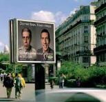 Pedido Producción de publicidad exterior