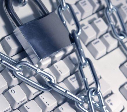 Pedido Seguridad de datos informaticos