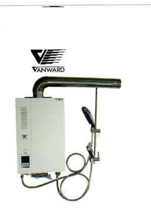 Pedido Reparacion De Calentadores Vanward Tecnicos Especializados