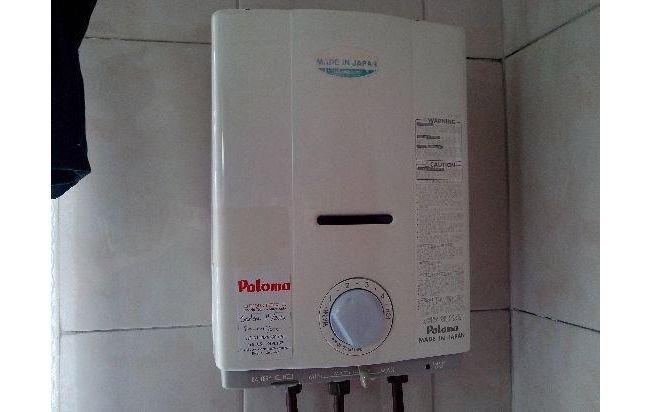 Pedido Reparación de calentadores PALOMA 4553548