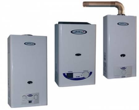 Pedido Reparación de calentadores ABBA 4553548