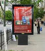Publicidad en citilights