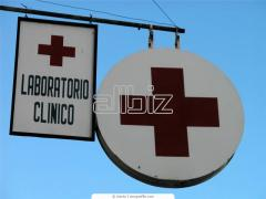 Seguro Renta Hospitalaria