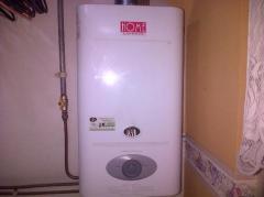 Reparación de calentadores HOME EXPRESS 4553548