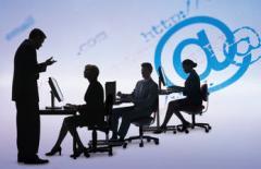Cursos virtuales y capacitación virtual