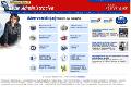 Servicios de intranet